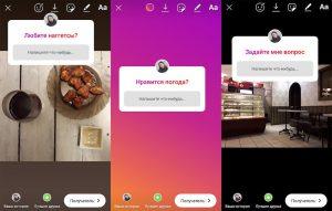 Какой контент в Инстаграме лучше постить, а какой – публиковать в сторис?
